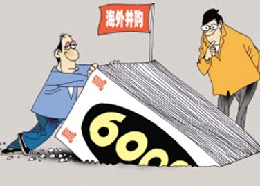 上海注册海外公司