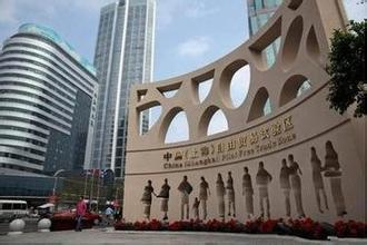 上海代理記賬