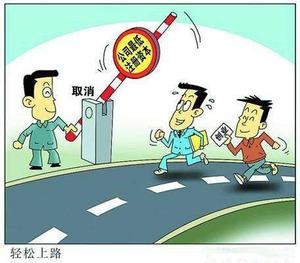 上海注册外资公司,