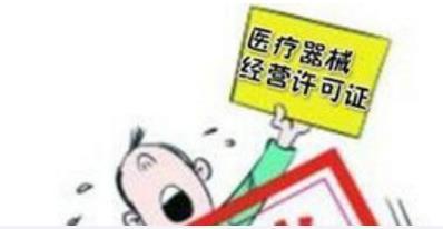 上海办理许可证